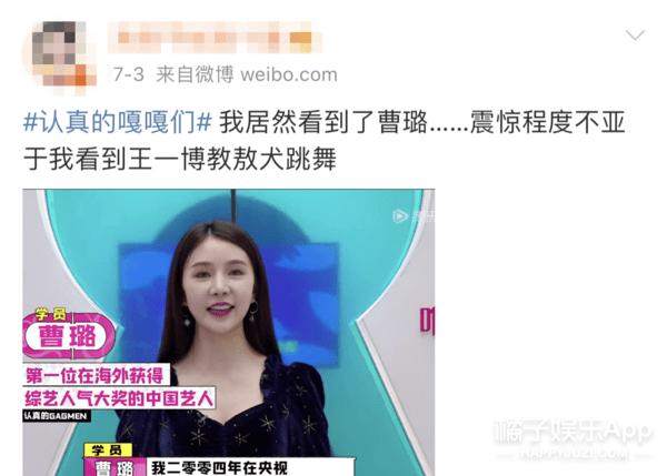 在韩务工的中国艺人有多难?曹璐被爆遭队友霸凌,出道六年零收入