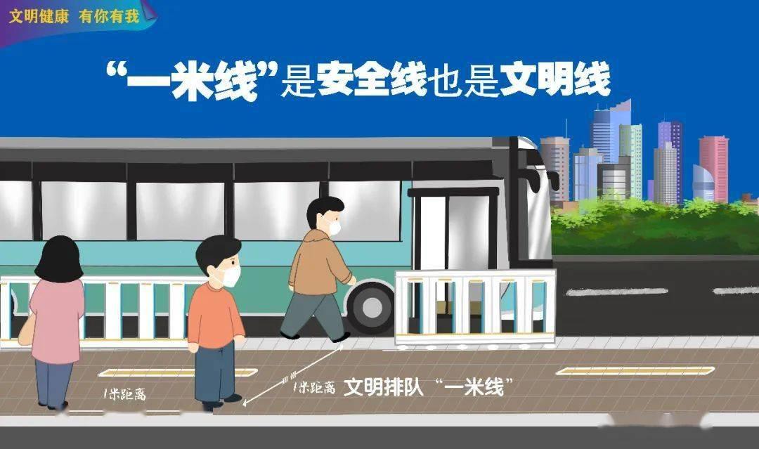 深圳市人大社会委员会来我市考察社会建设领域的立法监督工作