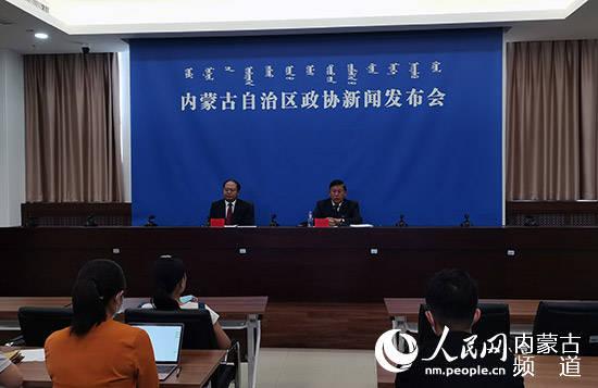"""自治区政协十二届十一次常委会议将首次启用""""政协云"""""""