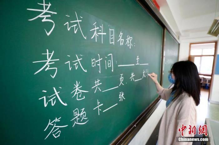 赶考2020,中国家长的这半年