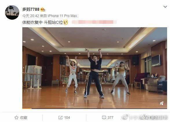 孙莉晒跳舞视频,肚子上赘肉明显,网友:浪姐踢馆考虑一下