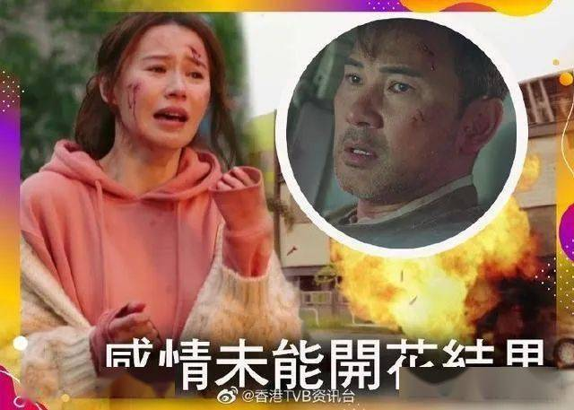 《那些我爱过的人》大结局:林文龙惨死!翠如逃出鬼门关