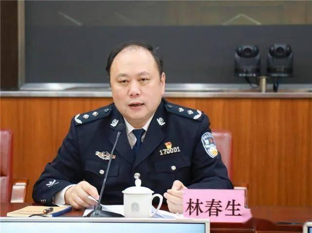 公安部部长话音刚落,工作近40年的公安局长周六落马