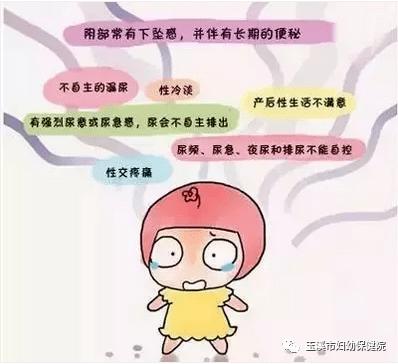 【孕妇学校】超简单实用的产后康复操,宝妈必备哟~