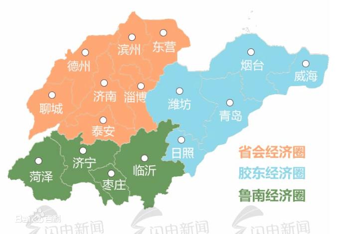 山东:推动济南先行区与周村、齐河、邹平加快一体化发展
