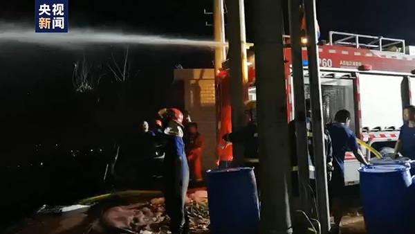 福建龙岩新能源企业大火:现场余火全部扑灭,