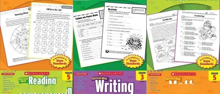 暑假必刷学乐必赢练习册30册免费领,1-5年级数学、语法、写作、阅读、词汇一网打尽!