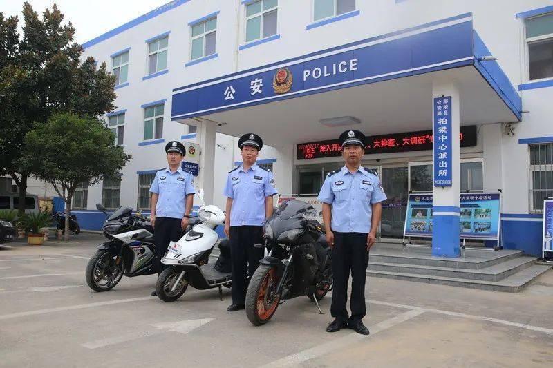 柏梁!四名摩托车窃贼被抓获。 柏迪能迅
