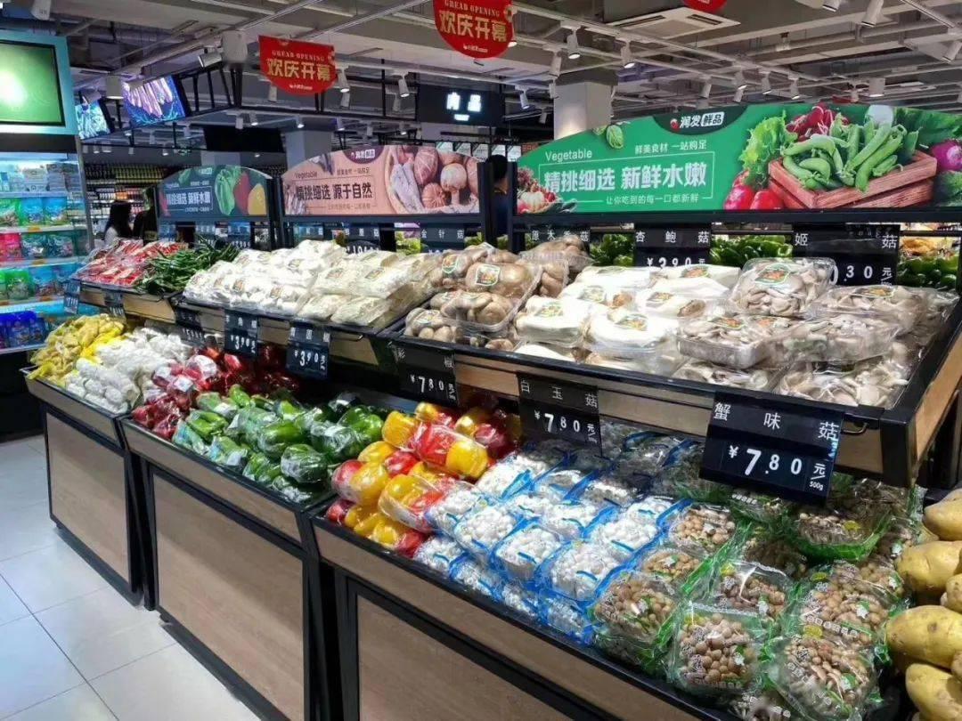 大润发超市熟食_大润发mini(小润发)正式开业!_零售
