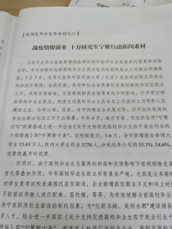 南京房产证办理_南京新政重大升级!最新买房、落户政策来了!赶紧收藏_人才