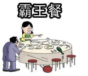 日本男子吃百萬霸王餐被捕 吃霸王餐怎么處罰