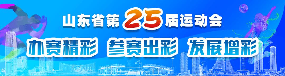 """""""军民同心双拥共建""""2020年日照市军民共建乒乓球比赛成功举办"""