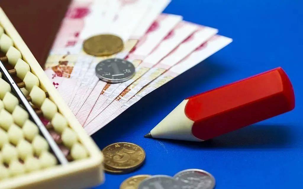 兰德报告:未来30年中国有四种可能!