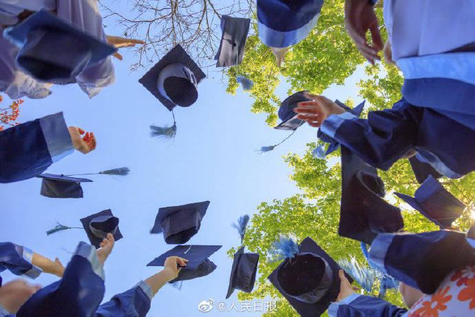 研究生 2020年研究生在学人数将破300万