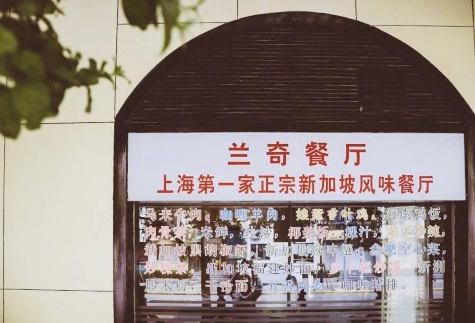太原二手手机上海小店故事 | Hi,这里是