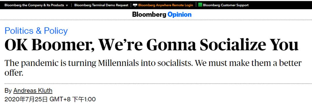 初级会计职称证书这篇关于社会主义的文章,引爆了美国网络