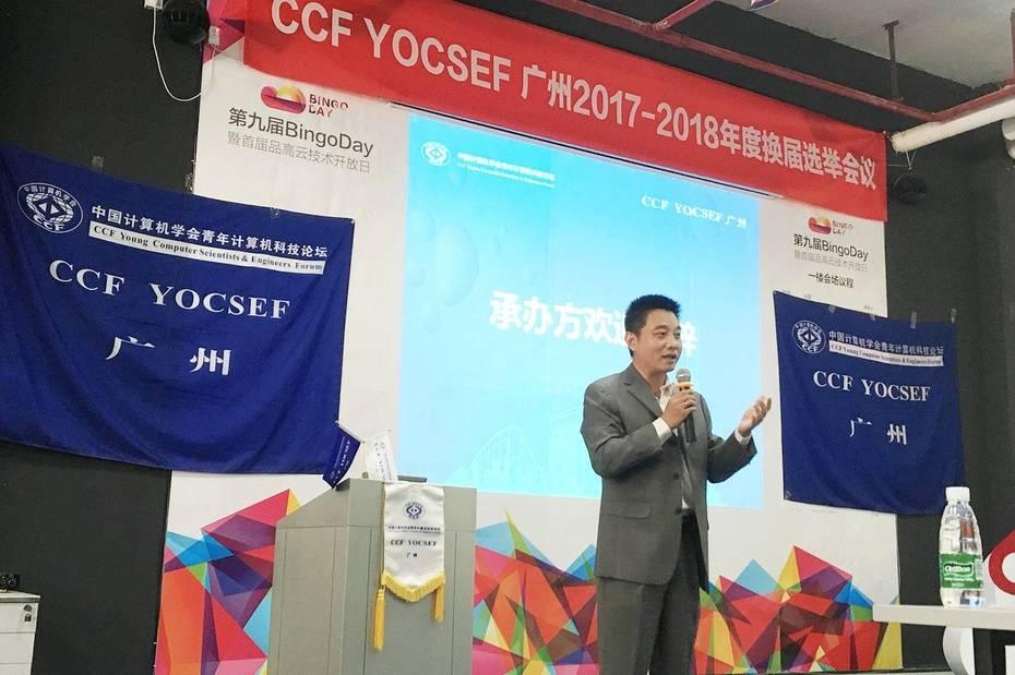 喜报|品高软件教育行业总监吴一冰当选CCF