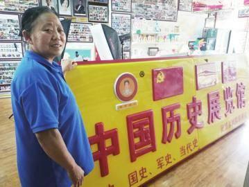 """她在小店开起""""中国历史展览馆"""""""