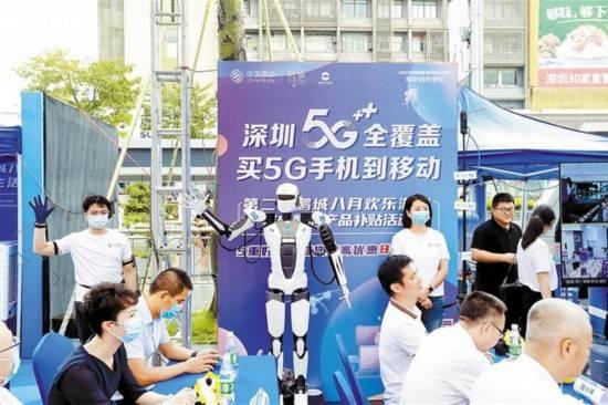 深圳家电数码消费节开幕三亿元补贴鼓励市民买电器