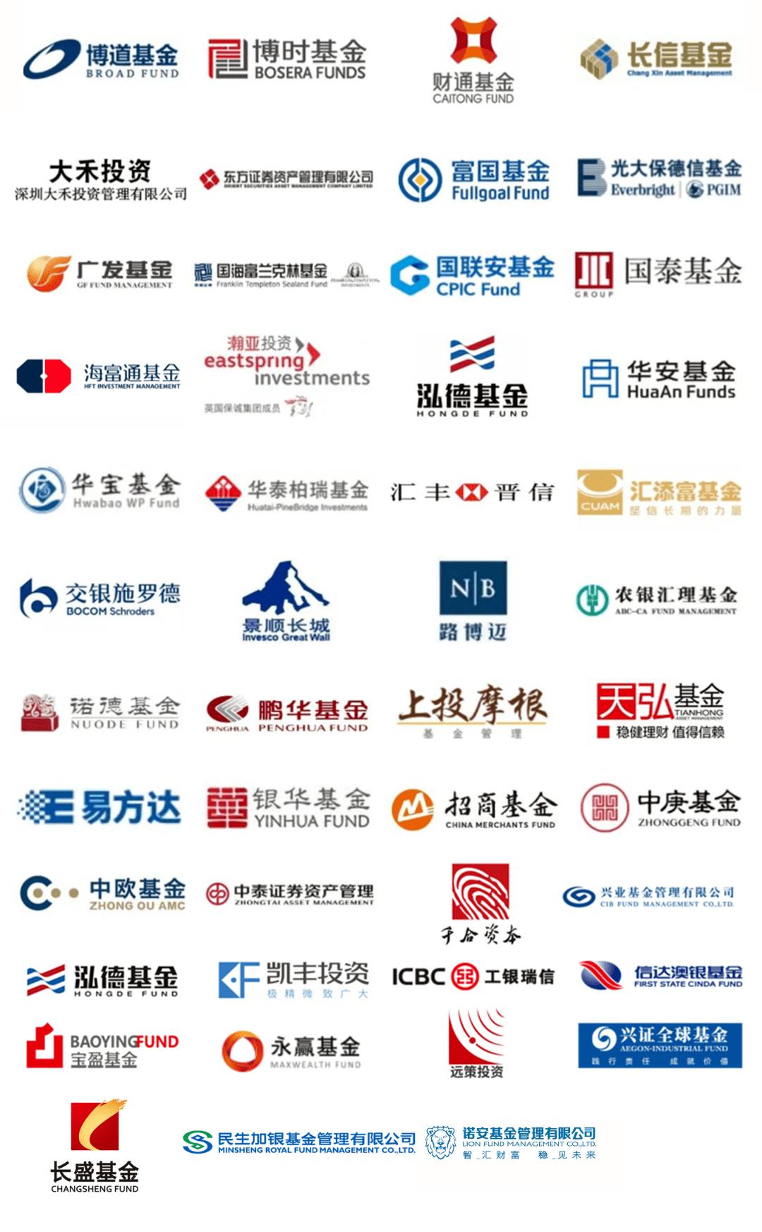 """招商基金王景:用""""木桶理论""""把握投资收益的可持续性"""
