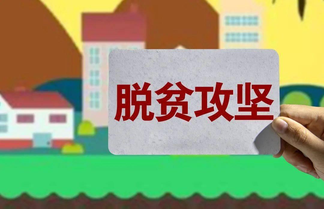 """防贫预警监测APP+保险+社会扶贫网!贵阳市筑起贫困发生""""拦水坝"""""""