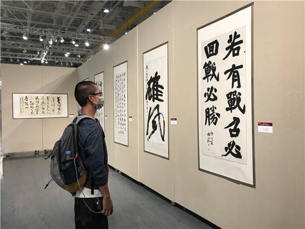 """厦门举行庆祝""""八·一""""建军节书画展"""