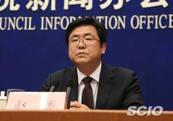 赵龙已任福建常务副省长