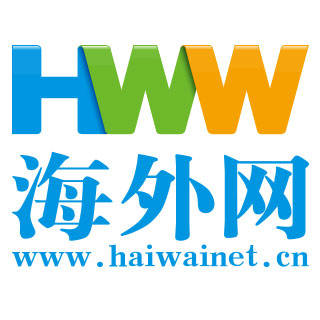 望海楼:中国经济风雨无阻向前进