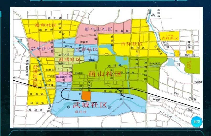 """嘉祥县实施""""一核五化双报到""""探索城市基层党建引领基层社会治理新路径"""