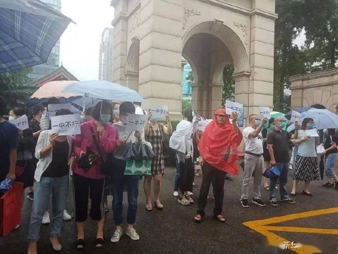 南京一中家长举牌喊校长下课:我们不要素质教育,我们只要高分!
