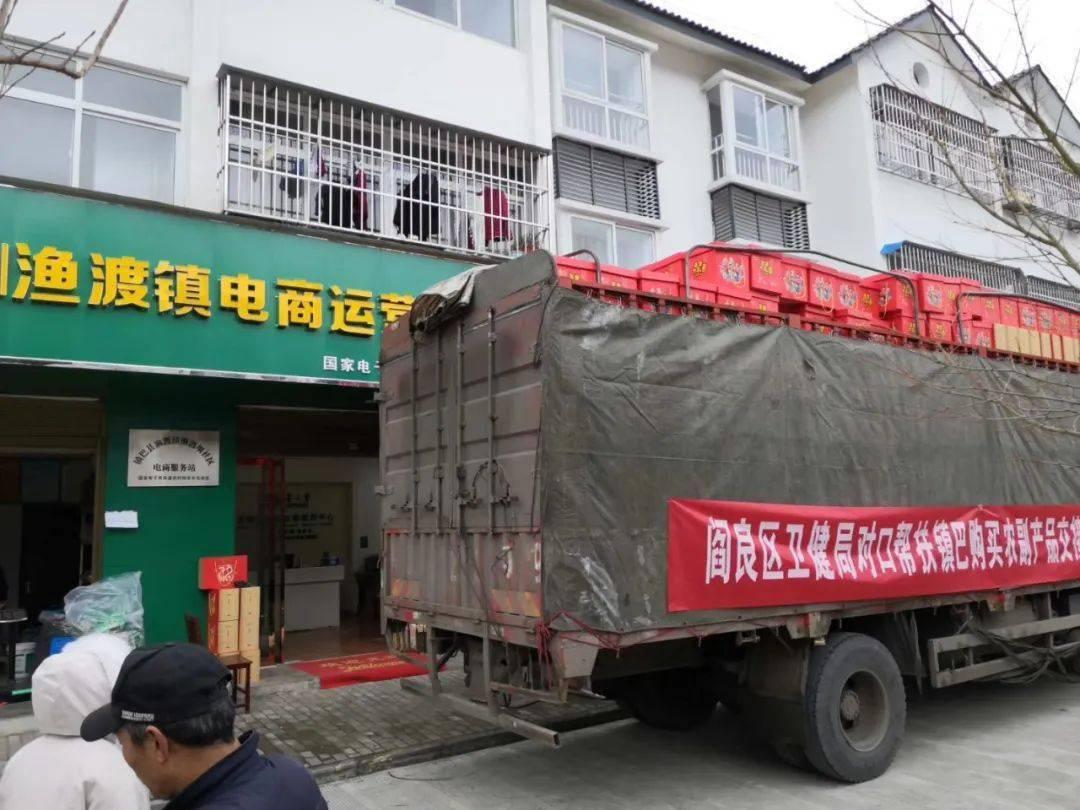 工业 杜愚:电子商务帮助农产品销售