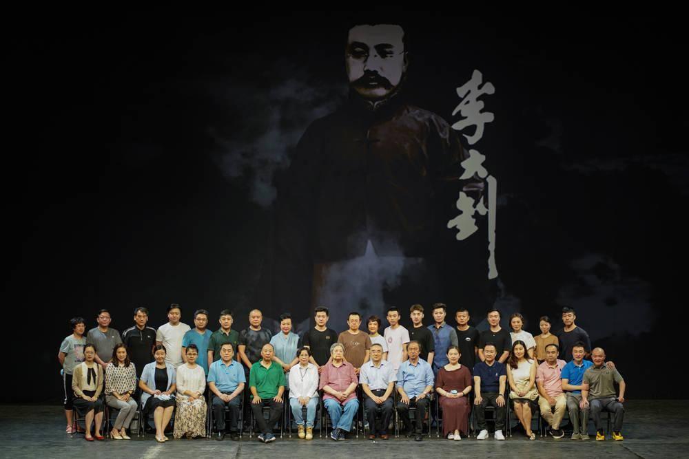 北京京剧院推出新编现代京剧《李大钊》 线上线下同步首演