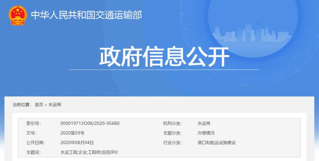 福建省监理工程师招聘信息图片