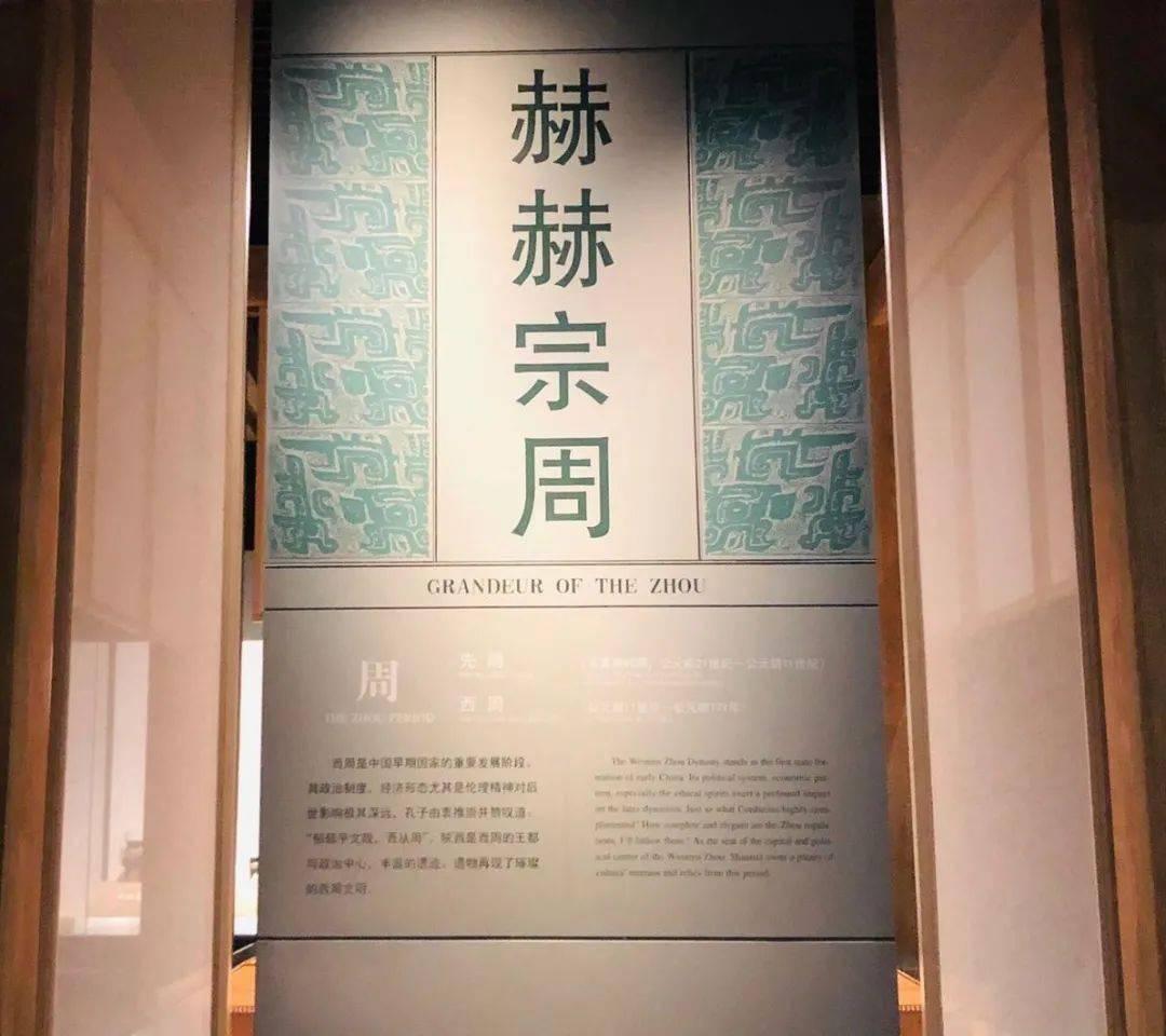 """陕历博微课堂""""千年古代看西安""""(二)"""