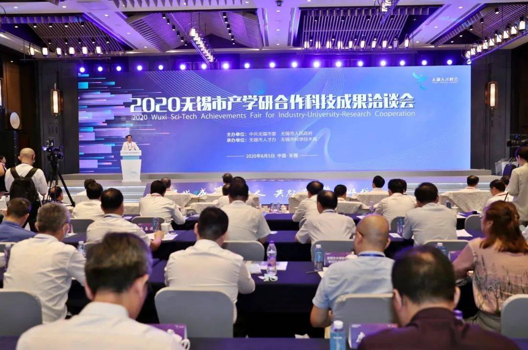 破解芯片供应困局,江苏省市共建集成电路应用创新中心
