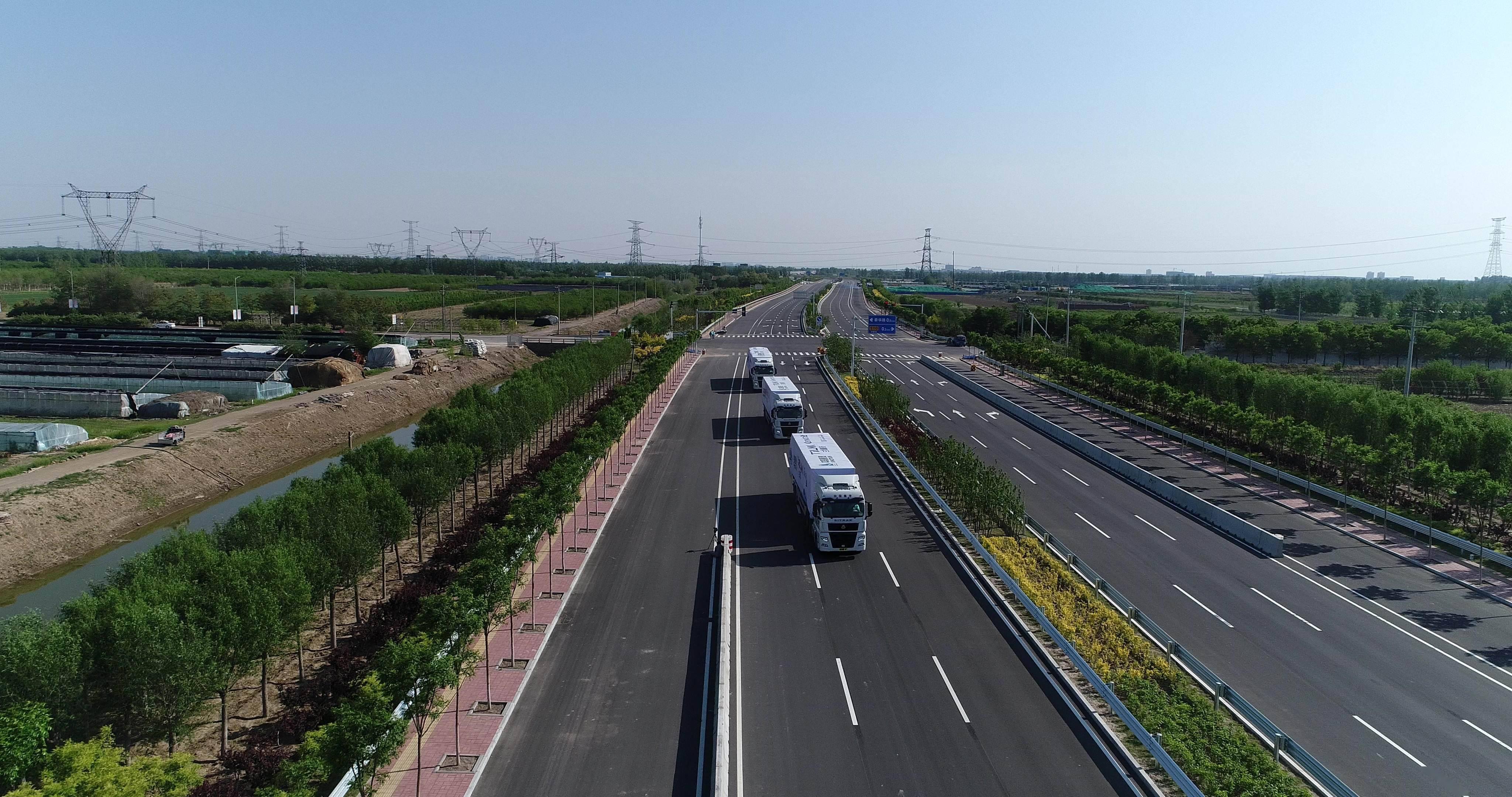 主线科技与福佑卡车成立合资公司,加速自动驾驶在干线物流的商业化落地