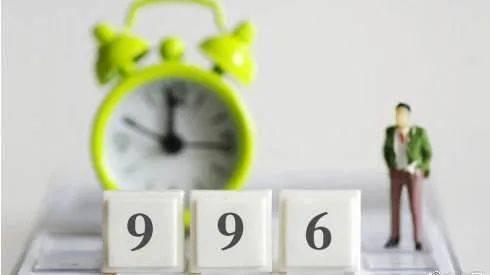 团队每天 996 ,还要提升人效比,怎么办?