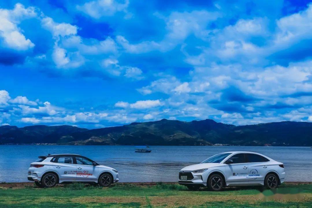 比亚迪e2和e3是什么车?大人带你去抚仙湖走走。