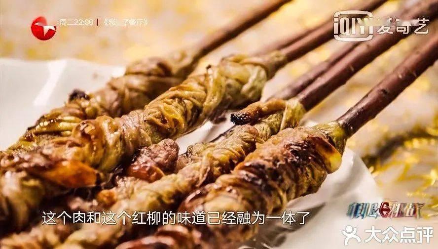 """杨超越惊呼""""没见过这么吃肉的"""",巴楚美食路子太野了!"""
