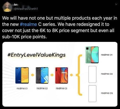 Realme︰將于印度推出C12/C15入門新機,售價或低于10000盧比