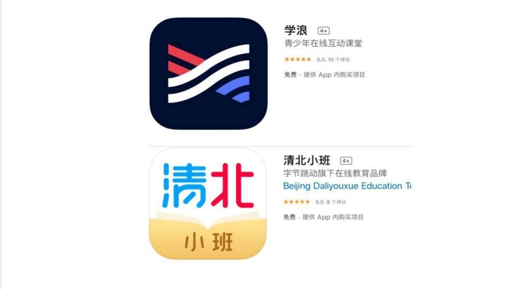 """字節跳動再次加碼教育︰推出""""學浪""""和""""清北小班""""App"""