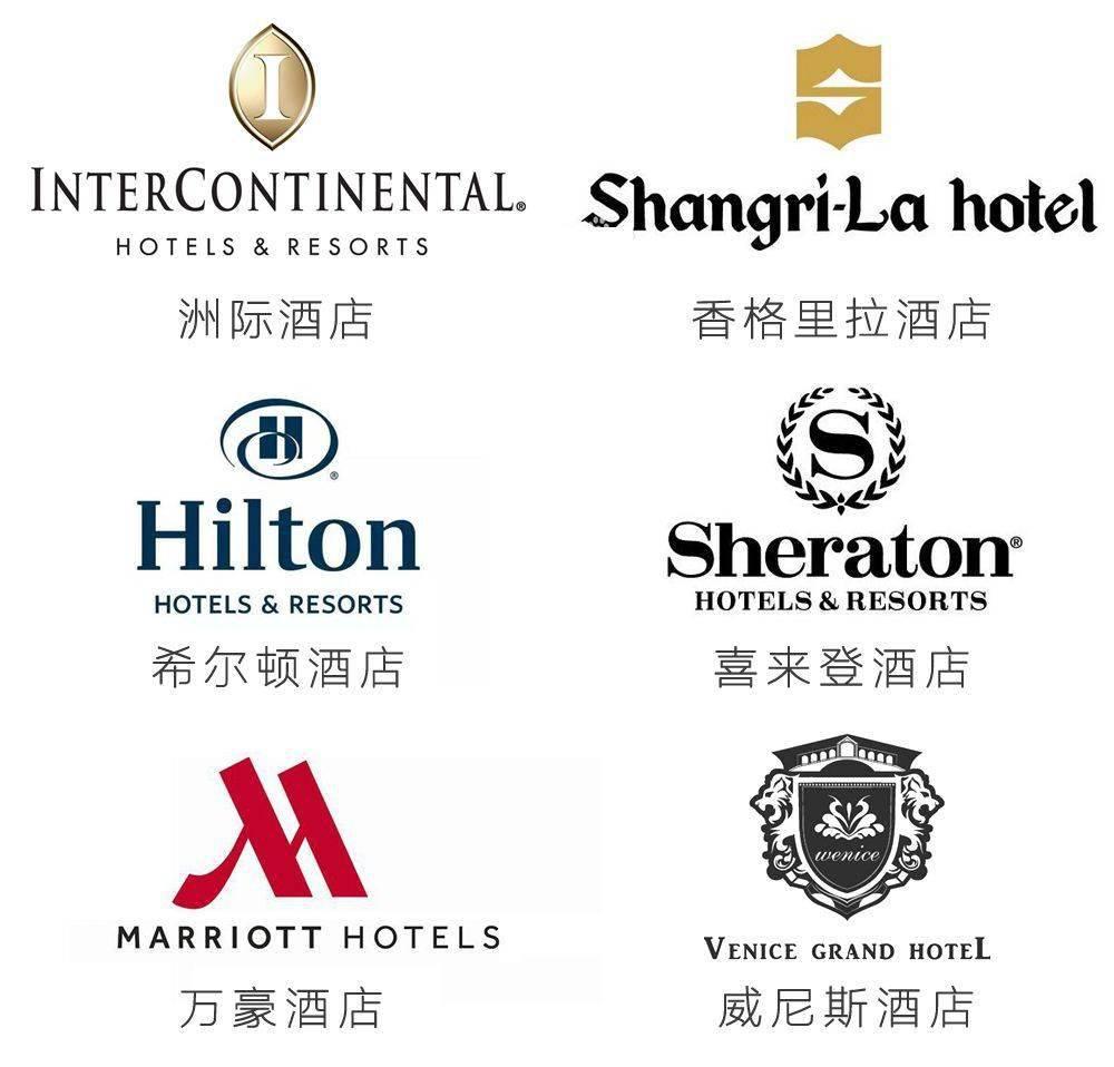 """一晚8000元奢华酒店的""""香味儿""""~飘到你家里~给你闻!"""