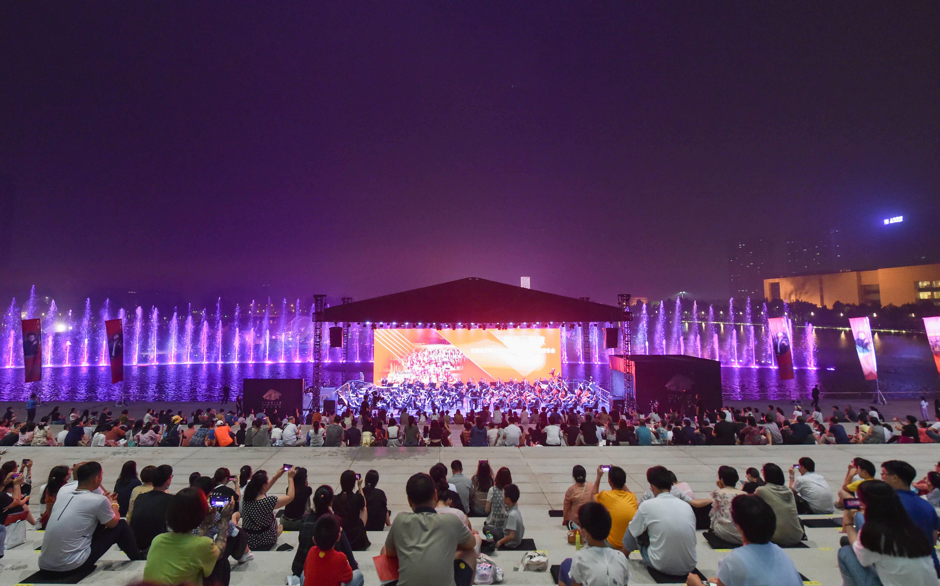 天津大剧院举办首场大型户外交响音乐会