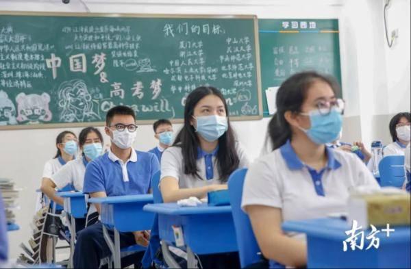 惊呆!广东理科632高分考生投档独立学院
