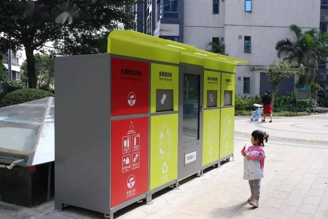 【固体废物处理】新的固体废物处理方法即将出台 污染防治机制正在完善