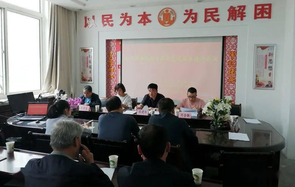 """火狐体育:[党建]安宁区提高党员信息化治理水平的""""三个把握"""""""