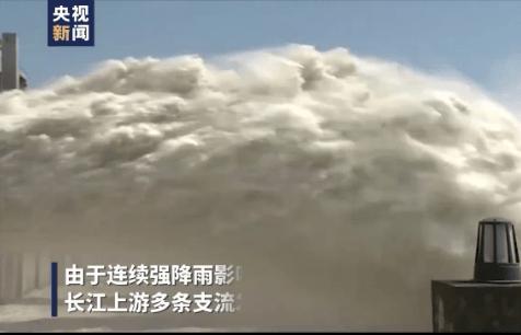 洪峰过境 长江三峡开启10孔泄洪