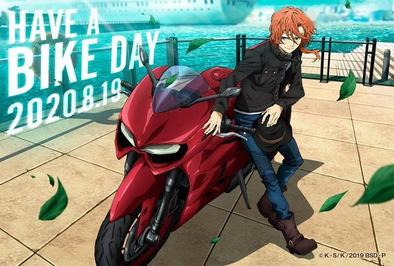 《文豪野犬》摩托车日官方贺图公开 历史上文豪为原型的人物使用异能力战斗的故事