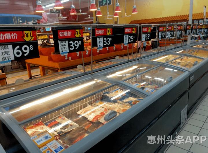 """进口生鲜外地频""""踩雷"""",惠州超市售卖情况如何?"""