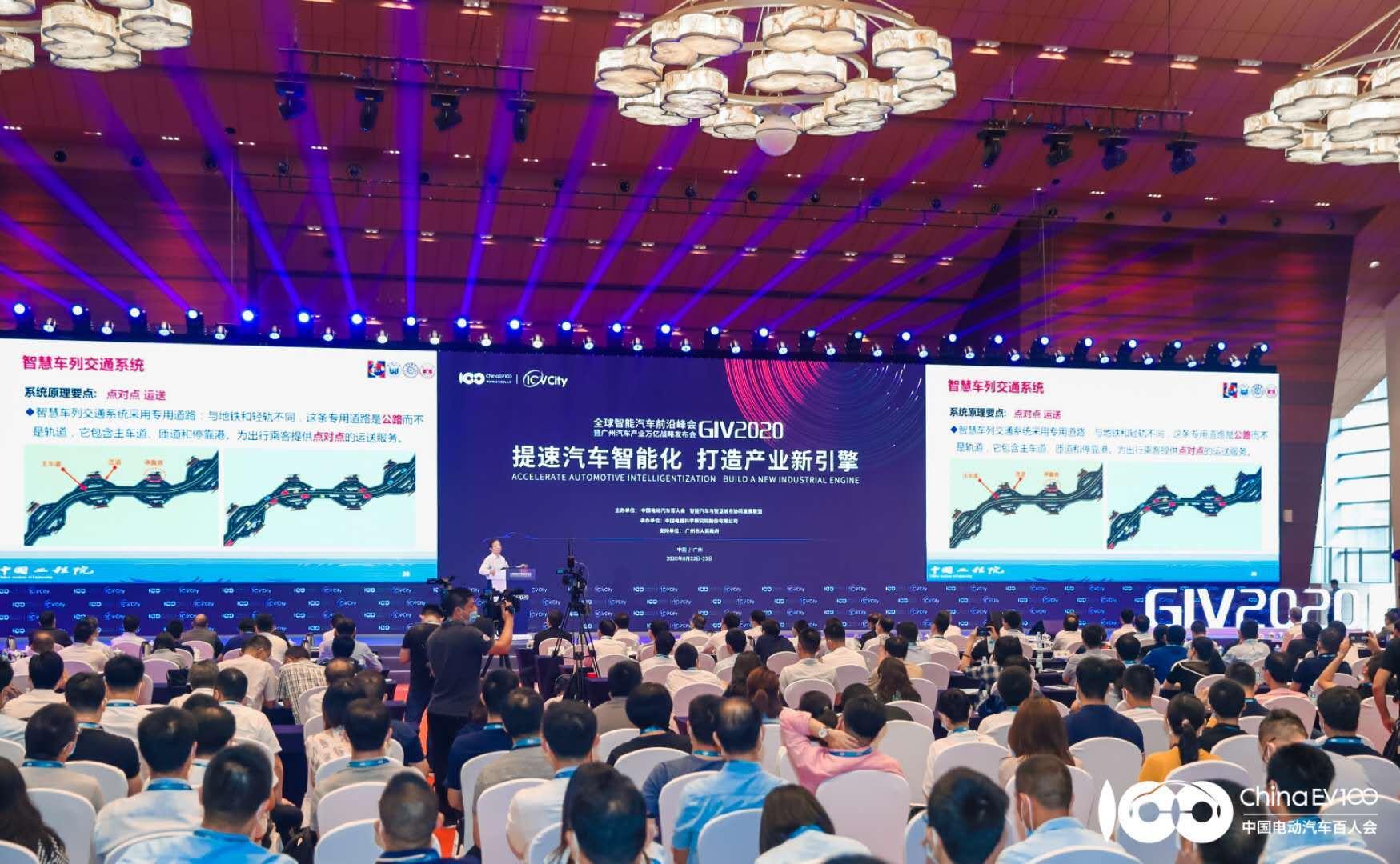 黄埔新晋汽车产业园,广州促进汽车产业智能化发展
